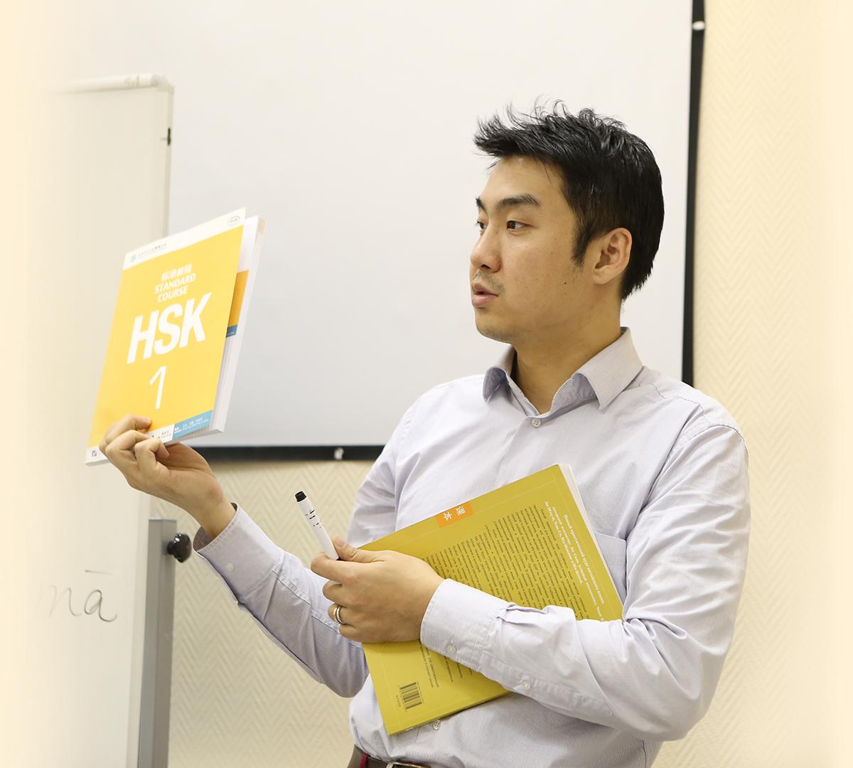 Учите Китайский Онлайн с Никитой Ван