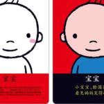 Обучающие карточки для детей от 2 лет+видеокурс Hit❤